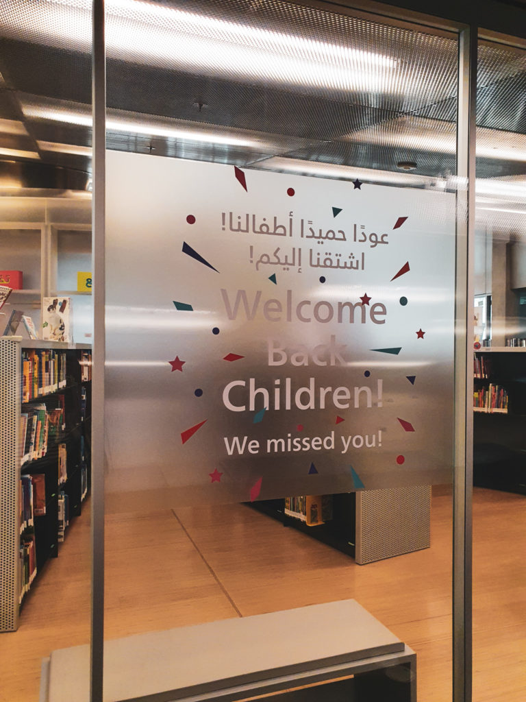 welcome the children's library